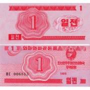 Северная Корея бона (31) 1 чон 1988 соц