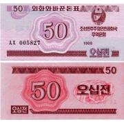 Северная Корея бона (34) 50 чон 1988 соц