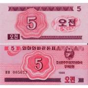 Северная Корея бона (32) 5 чон 1988 соц