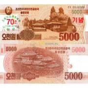 Северная Корея бона (CS) 5000 вон 2019 70 лет