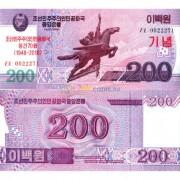 Северная Корея бона (CS20) 200 вон 2018 70 лет независимости