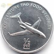 Северная Корея 2002 1/2 чона Самолет ФАО