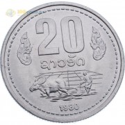 Лаос 1980 20 ат