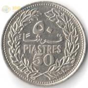 Ливан 1968-1980 50 пиастров