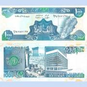 Ливан бона (069) 1000 ливров 1991