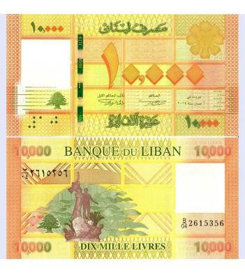 Ливан бона (092) 10000 ливров 2014