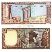 Ливан бона (061) 1 ливр 1980