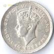 Малайя 1941 10 центов