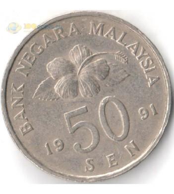 Малайзия 1989-2011 50 сен