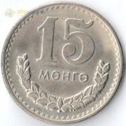 Монголия 1981 15 мунгу