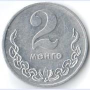Монголия 1970-1981 2 мунгу