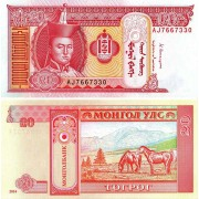 Монголия бона (063h) 20 тугриков 2014