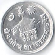 Непал 1966-1971 1 пайс