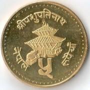 Непал 1996 5 рупий