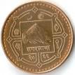 Непал 2007-2009 1 рупия карта