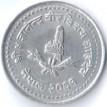 Непал 2003-2004 50 пайс