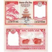 Непал бона 5 рупий 2012