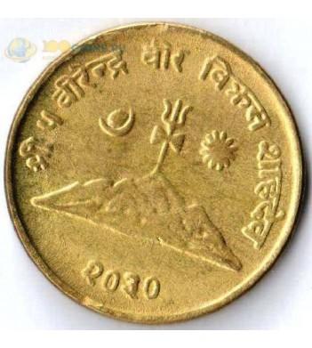 Непал 1972-1974 10 пайс