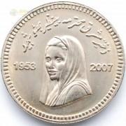 Пакистан 2008 10 рупий Убийство Беназир Бхутто