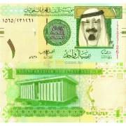 Саудовская Аравия бона 1 риал 2016