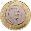 Саудовская Аравия 1 риал 2016 король Абдалла