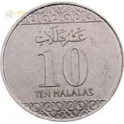 Саудовская Аравия 2016 10 халалов