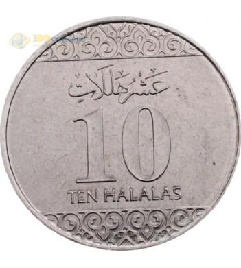 Саудовская Аравия 10 халалов 2016