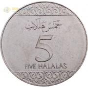 Саудовская Аравия 2016 5 халалов