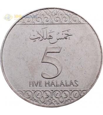 Саудовская Аравия 5 халалов 2016