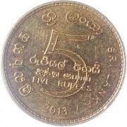 Шри-Ланка 2005-2013 5 рупий
