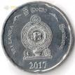 Шри-Ланка 2017 2 рупии