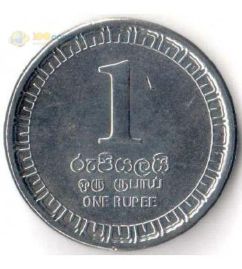 Шри-Ланка 2017 1 рупия