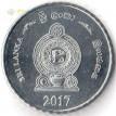 Шри-Ланка 2017 5 рупий