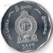 Шри-Ланка 2017 10 рупий