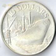 Сингапур 1976 10 долларов Корабль Независимость