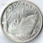 Сингапур 1977 10 долларов Корабль Независимость