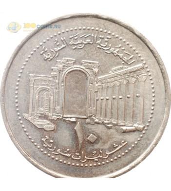 Сирия 2003 10 лир