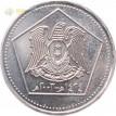 Сирия 2003 5 лир