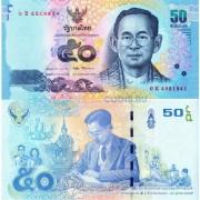 Таиланд бона 50 бат 2012
