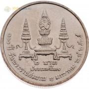 Таиланд 1992 2 бата Махидол Адульядета