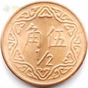 Тайвань 1981-2003 1/2 юаня