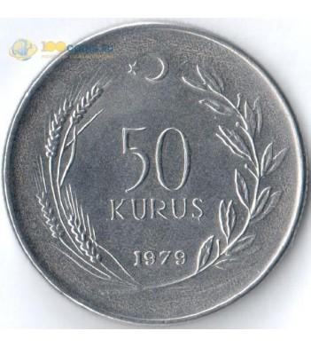 Турция 1979 50 куруш