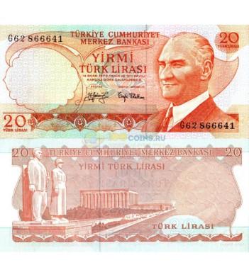Турция бона (187) 20 лир 1970