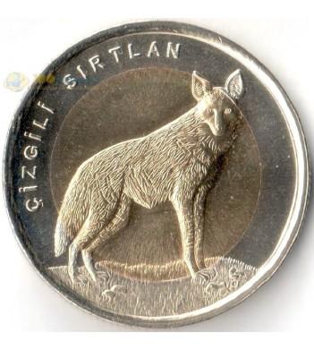 Турция 2014 1 лира полосатая гиена