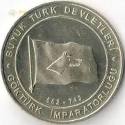Турция 2015 1 куруш Тюркский каганат