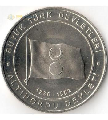 Турция 2015 1 куруш Золотая Орда