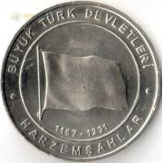Турция 2015 1 куруш Государство Хорезмшахов