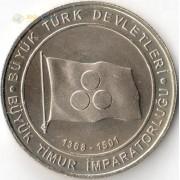Турция 2015 1 куруш Государство Тимуридов