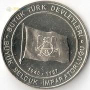 Турция 2015 1 куруш Государство Сельджуков