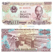 Вьетнам бона 2000 донг 1988
